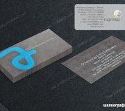 Шелкография визитки