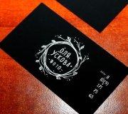 Шелкография визитки крафт