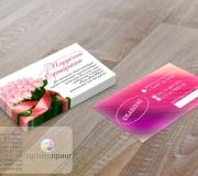 Дизайн подарочный сертификат (2)