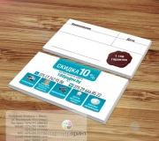 Дизайн визитки видеонаблюдение (2)