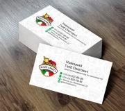 Дизайн визитки пиццерия (2)