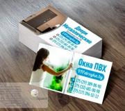 Дизайн визитки окна пвх (2)