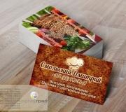 Дизайн (150,000р) и изготовление (130,000р) визиток для повара. Доставка Бесплатно:)