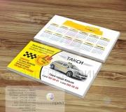Такси Копыль: Дизайн (90т.р.) и Изготовление 1000шт (300 т.р.) визиток