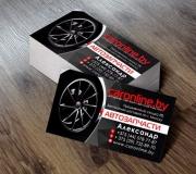 Дизайн визитки магазин автозапчачтей