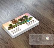 Дизайн визитки отделка коттеджей (2)