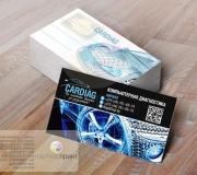 Дизайн визитки компьютерная диагностика (2)