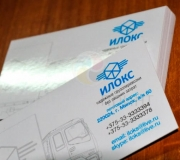 Дизайн визитки грузоперевозки илокс (2)