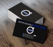 Дизайн визитки разборка volvo (2)