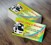 Дизайн визитки шоп туры (2)