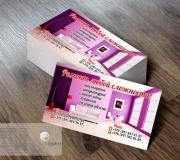 Дизайн визитки ремонт любой сложности (2)
