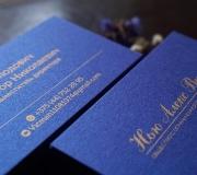Визитки голубой металлик шелкография
